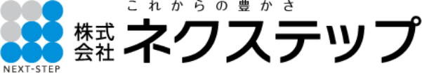 株式会社ネクステップ